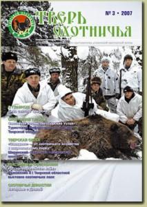 oblojka3-2007