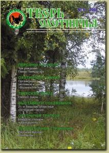 oblojka5-2007