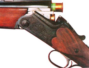 Боковые выступы верхнего запирания охотничьего ружья МЦ 106 , выпускаемого в 1980-е годы