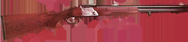 Охотничье оружие группы МЦ 108
