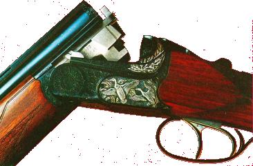 Запирание стволов охотничьего ружья МЦ 7-12 включает нижнюю и среднюю задвижки