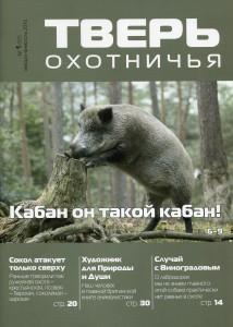 2016-№1(57)