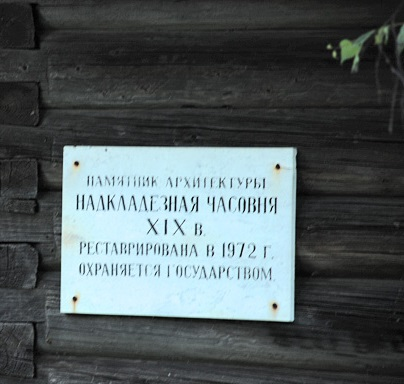malinniki_9