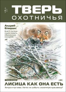 Cover_6_2 (1)
