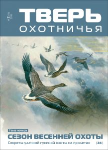 cover_to_2