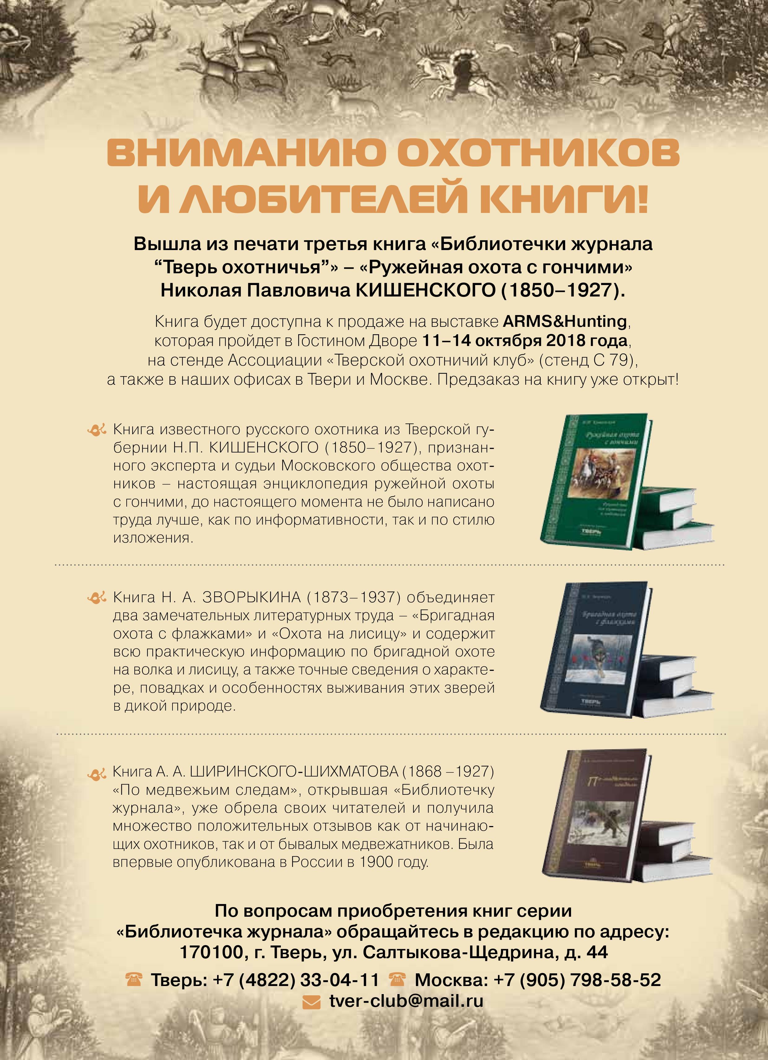 knigi-pdf-io